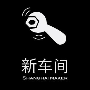 shanghai-maker-logo