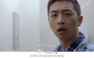 wanwangmeixiangdao