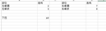 F0A0B846-A22C-44C8-B7A1-D025FF5BE3EE